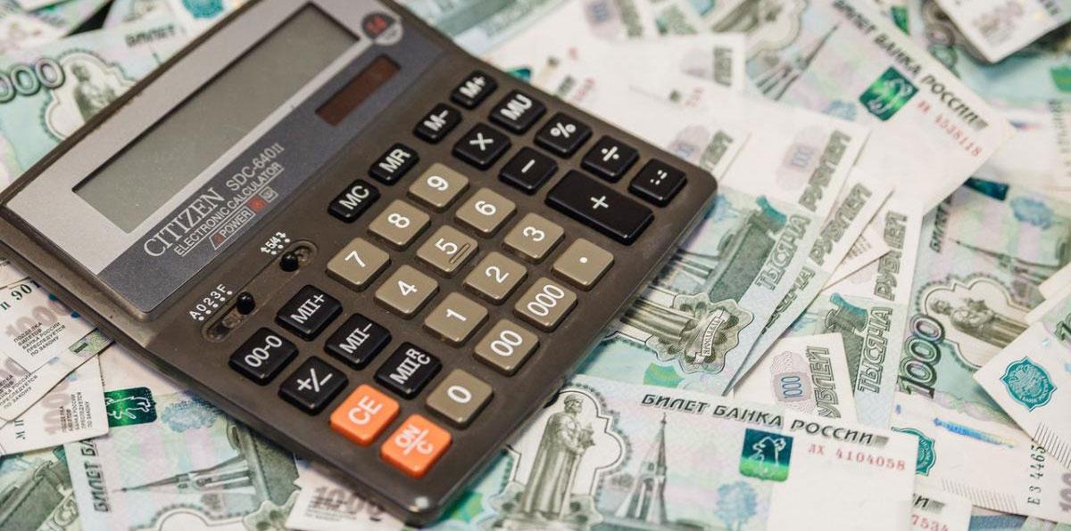 Бюджетирование и контроль расходов компании • Услуги бизнес консалтинга